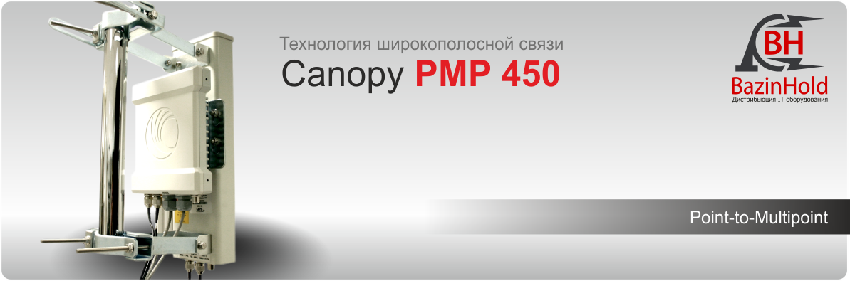 Canopy PMP 450